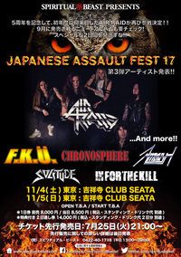 AIR RAID参戦!! JAPANESE ASSAULT FEST 17 第三弾アーティスト発表!!!