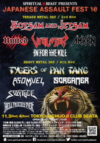 """""""JAPANESE ASSAULT FEST 18"""" Final Flyer & Ticket Info!!"""