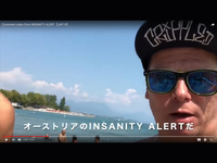 Comment video from INSANITY ALERT【JAF19】