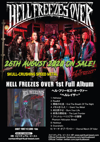 【8/26発売】HELL FREEZES OVER / Hellraiser