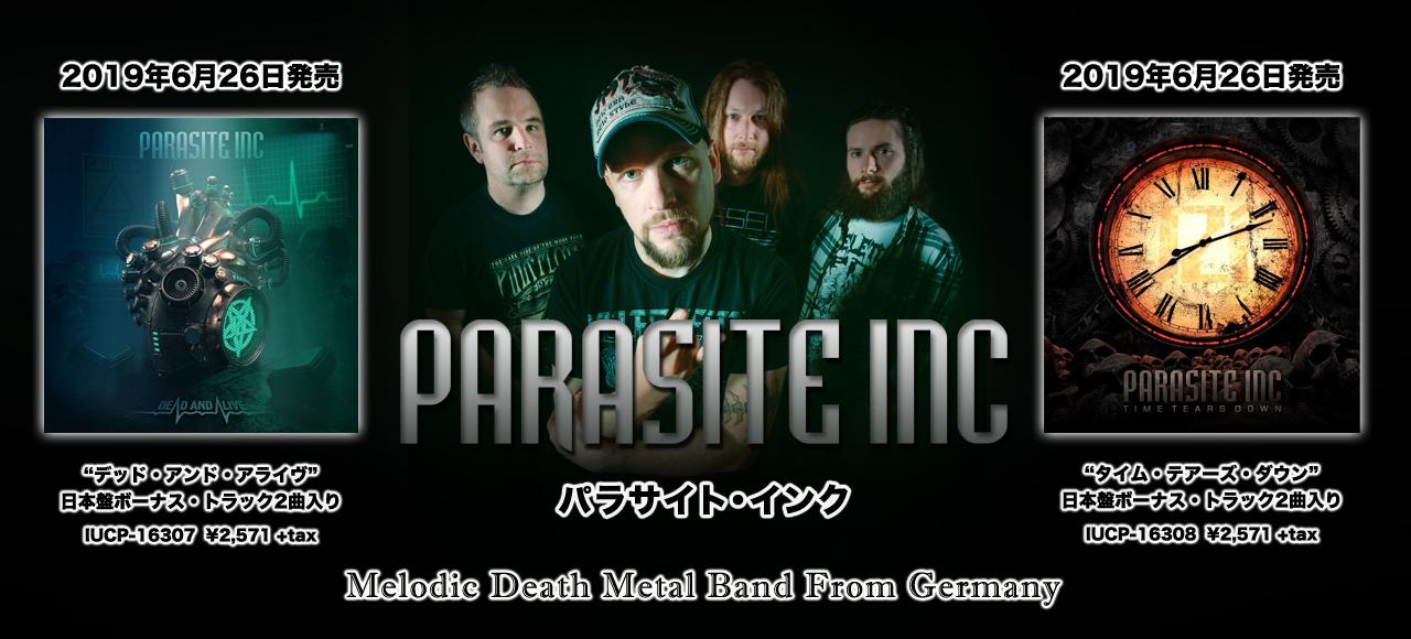 hp-top5-parasite-ink
