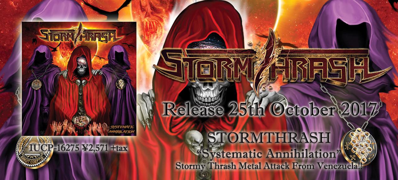 hp-top5-stormthrash